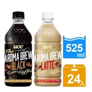 【UCC】AROMA BREW艾洛瑪黑咖啡525ml*24入(UCC BLACK)