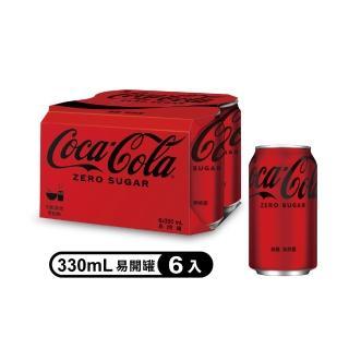【可口可樂】ZERO易開罐330ml*6入-蕭敬騰夏季限定版