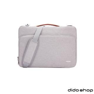 【dido shop】13吋 輕薄避震手提斜背筆電包 電腦包(CL234)