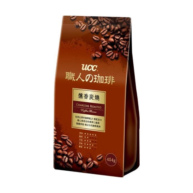 【UCC】炭燒風味咖啡豆454g(獨特煙燻香氣)