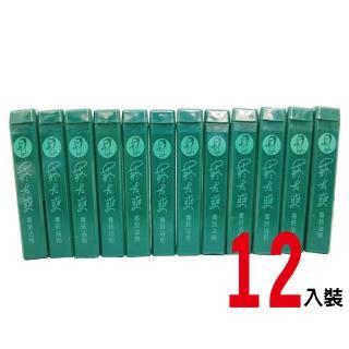 【菸友爽】香煙沾粉-12入裝(香煙沾粉)