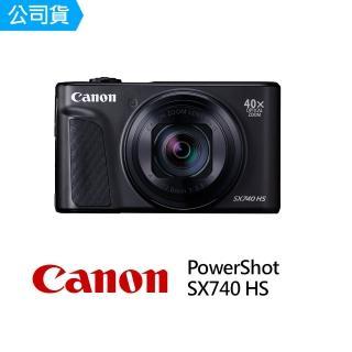 【Canon】PowerShot SX740 HS 類單眼相機(公司貨)