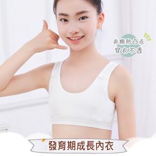 【小衣衫童裝】小女生發育期純棉成長內衣(1080409)