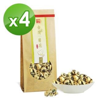 【十翼饌】上等台灣菊花(45g x4包)