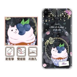 【反骨創意】華碩 ZenFone5系列、ZenFone6系列 彩繪防摔手機殼-英式饗宴-事業(5Z/ZS620KL/ZC600KL/ZS630KL)
