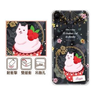 【反骨創意】華碩 ZenFone5系列、ZenFone6系列 彩繪防摔手機殼-英式饗宴-愛情(5Z/ZS620KL/ZC600KL/ZS630KL)