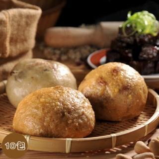 【方王媽媽堅果饅頭】饅頭5入/袋-10袋組(5顆/袋;共50顆/6種口味任選)