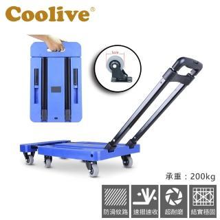 【Coolive】「六輪雲豹」耐磨輪摺疊手推車 - 藍色