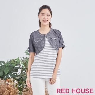【RED HOUSE 蕾赫斯】條紋假兩件Tee(灰色)