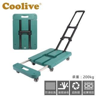 【Coolive】「六輪犀牛」耐磨輪摺疊手推車 - 綠色