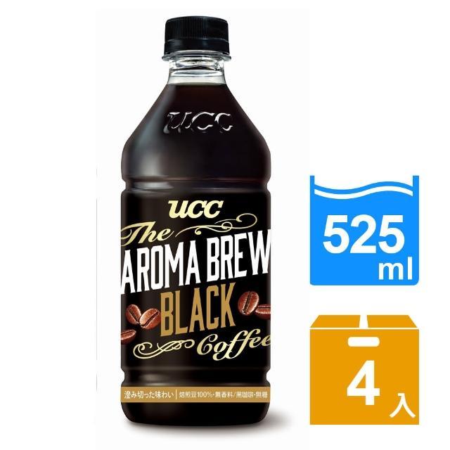 【UCC】AROMA BREW艾洛瑪黑咖啡525ml*4入(日本人氣即飲黑咖啡)