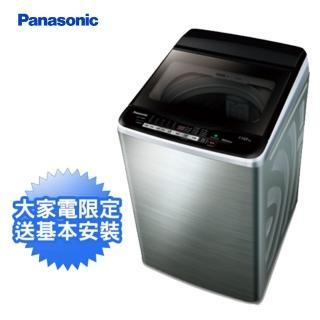 【Panasonic 國際牌】11公斤 變頻洗衣機(NA-V110EBS-S)