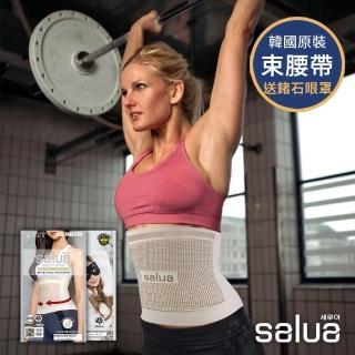【salua 韓國進口】新版升級鍺元素顆粒護腰束腹帶+按摩眼罩(超值組合)