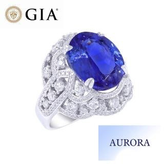 【AURORA 歐羅拉】GIA 8.34克拉天然丹泉石鑽戒(18K)