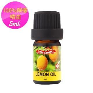 【Ausgarden 澳維花園】檸檬精油5ml(澳洲原裝進口平衡油脂提亮膚色)