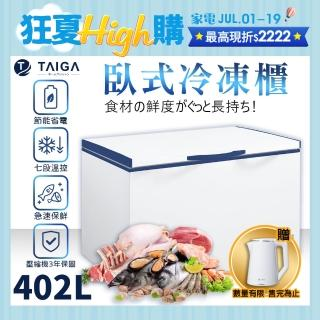 【MOMO獨家專賣★日本TAIGA】402L臥式冷凍櫃(4尺)