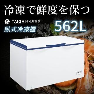 【MOMO獨家專賣★日本TAIGA】562L臥式冷凍櫃(5.5尺)