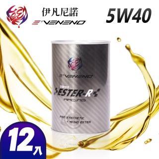 【E`VENENO伊凡尼諾】5W-40 SN 100%全酯類保養機油箱購(1Lx12瓶)
