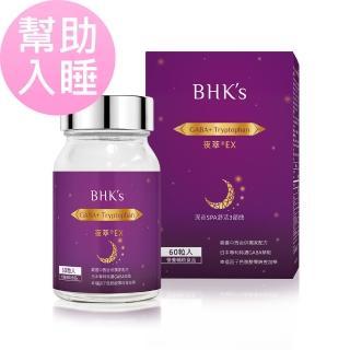 【BHK's】夜萃EX 素食膠囊(60粒/瓶)
