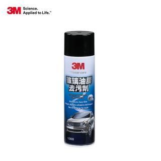 【3M】玻璃油膜去污劑