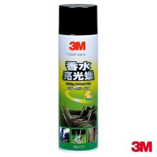 【3M】香水亮光蠟