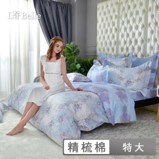 【La Belle】特大四件式防蹣抗菌吸濕排汗兩用被床包組(漫步花海)