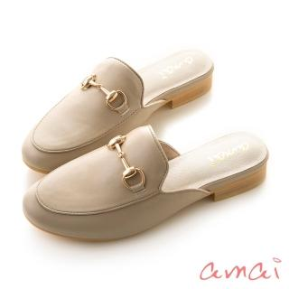 【amai】金屬馬銜釦樂福穆勒鞋(杏)