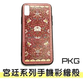 【PKG】IPhone XS MAX 蓮花 保護殼(彩繪系列-宮廷系列)