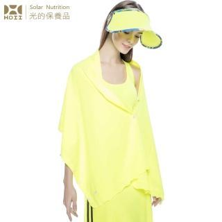 【HOII后益.】HOII后益 披肩 ★黃光(UPF50+抗UV防曬涼感先進光學機能布)