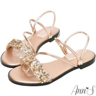 【Ann'S】鑽石糖碎石曲線寬版兩穿平底涼鞋(玫瑰金)