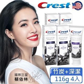 【美國Crest】3DWhite自然亮白牙膏116g(竹炭+深潔4入)