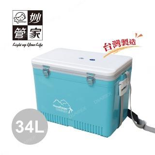【妙管家】保鮮冰桶 34L(可肩揹可手提)