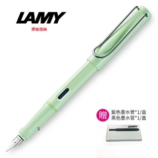 【LAMY】限量2019狩獵系列馬卡龍薄荷綠鋼筆(36)