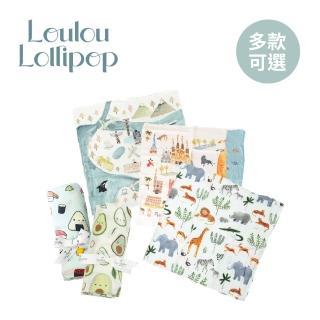 【Loulou lollipop】加拿大 竹纖維透氣包巾120x120cm(城市款-多款可選)