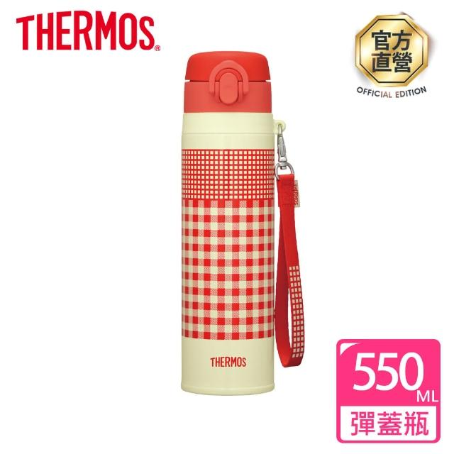 【THERMOS 膳魔師】不鏽鋼真空保溫瓶0.55L(JNT-550)