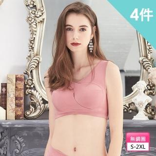矜蘭妃X-Bra頂級蠶絲交叉扭力封胸內衣