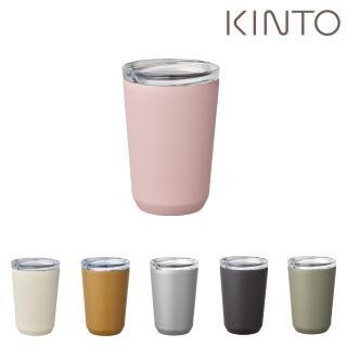 【Kinto】TO GO TUMBLER保溫隨行杯360ml_共六色