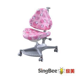 【SingBee 欣美】Hello Kitty-139單背椅(蜜桃粉-HelloKitty)