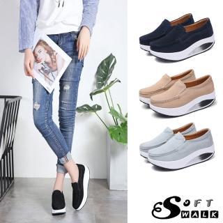 【SOFT WALK 舒步】真皮翻絨質感樂福鞋面美腿休閒搖搖鞋(4色任選)