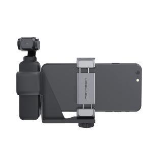 【PGYTECH】OSMO Pocket 手機固定支架套組