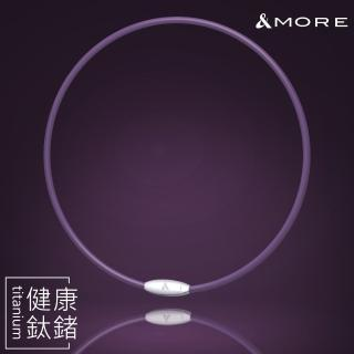 【&MORE愛迪莫鈦鍺】健康鈦鍺項鍊-Mega Power II -紫色(2019年升級版)