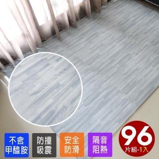 【Abuns】高級熱感厚鐵灰木紋60CM大巧拼地墊-附贈邊條(96片裝-適用11坪)