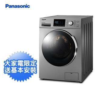 【Panasonic 國際牌】12公斤變頻溫水洗脫烘滾筒式洗衣機—晶漾銀(NA-V120HDH-G)