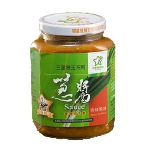 【三星地區農會】翠玉蔥醬-香辣(380g)