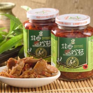 【三星地區農會】蒜香辣珍菇(350g)