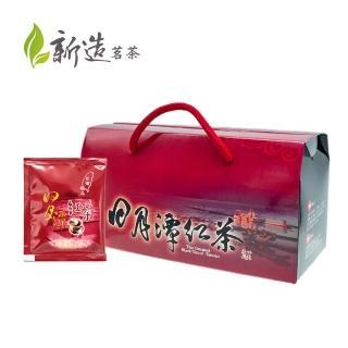 【新造茗茶】精選日月潭紅玉紅茶極品袋茶包(30入/盒)