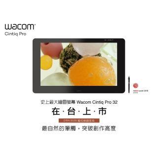 【Wacom】Cintiq