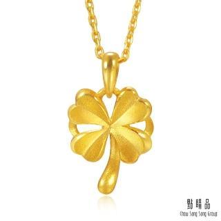 【點睛品】愛心花卉黃金吊墜_計價黃金