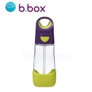 【澳洲 b.box】Tritan隨行水壺(葡萄紫)