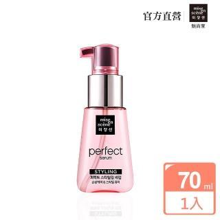 【miseenscene 魅尚萱】完美修護 護髮精油 70ML